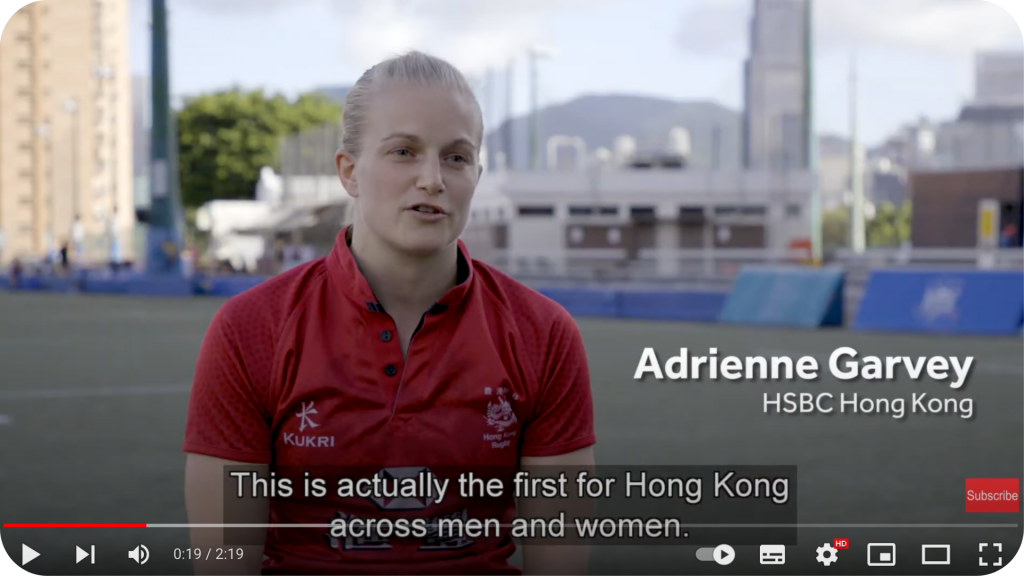 A day with Adrienne Garvey at HSBC